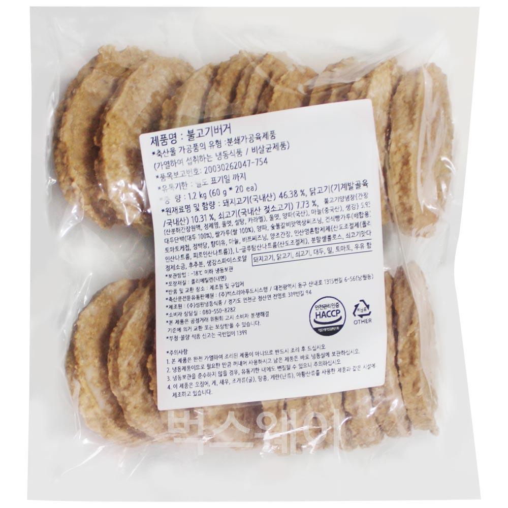 성원 불고기버거 패티 기타돼지고기가공육, 1.2kg, 1개