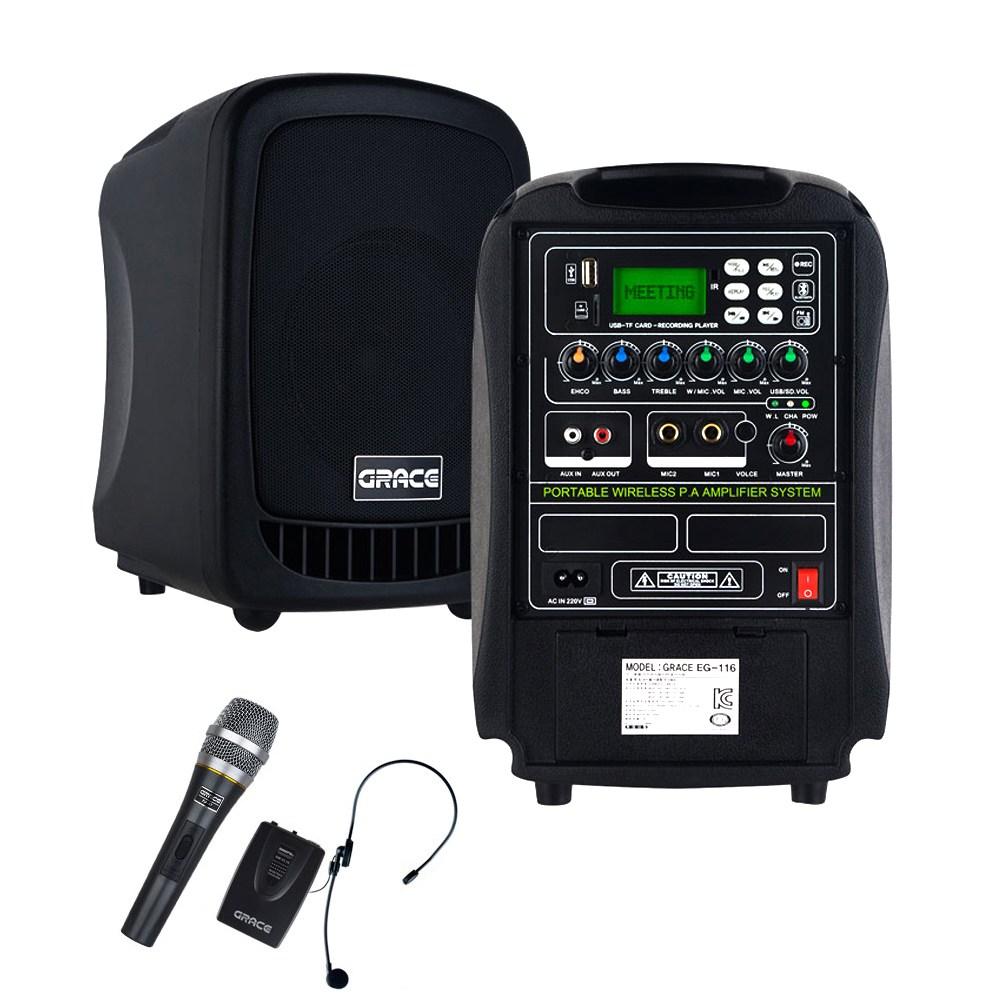 그레이스 EG-116 충전 이동식 행사용앰프 150W 무선마이크 1개, 해드셋마이크