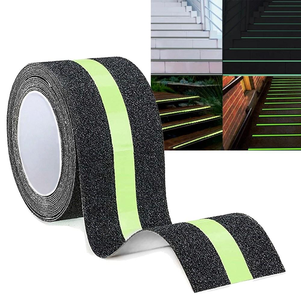 야광 미끄럼방지 테이프 야간 계단 안전 논스립 5M