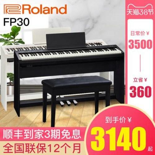 디지털 피아노 전자키보드 신디사이저 휴대용 롤랜드 피아노 FP30 스마트 디지털 피아노 88중추 전자 피아노, 01 [점장추천][순풍배송]FP30블랙풀커버