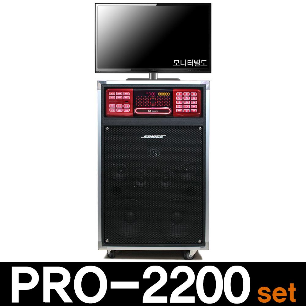 금영 태진 KHK-200 TKR-365HK 가정용 노래방 세트 이동식, 태진노래방세트 355HK-유선마이크