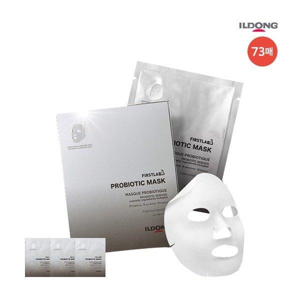 [퍼스트랩] [일동제약] 최신상 프로바이오틱 마스크 74매 패키지, 상세 설명 참조, 상세 설명 참조