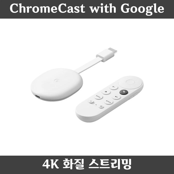 크롬캐스트 위드 구글TV 4K Chromecast with Google TV, 화이트