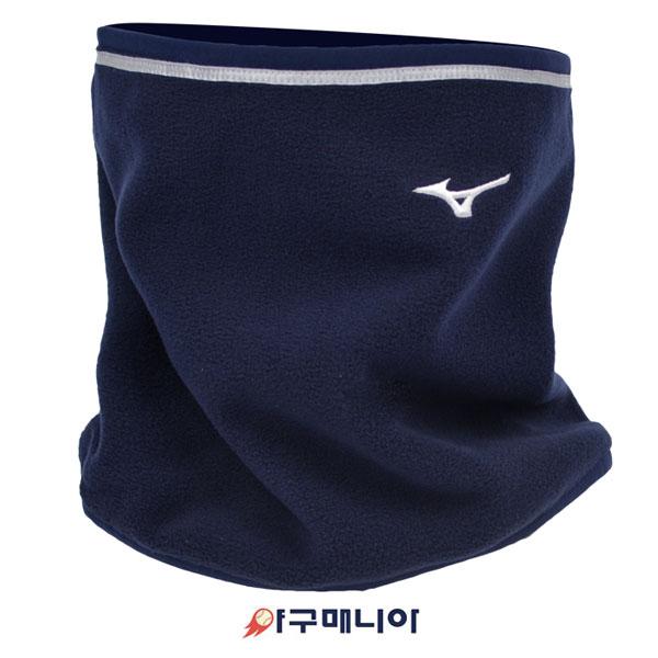 미즈노 유소년 넥워머/ 글로벌엘리트 9B5614 남색/ 방한용 야구 목폴라, 단품