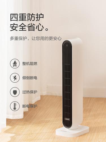 공구가방 Airmate 히터 전기 히터 히터 제위 욕실 빠른 난방 가정용 에너지 절약 넓은 면적-21259, 01.검정색이 선택되었습니다., 단일옵션