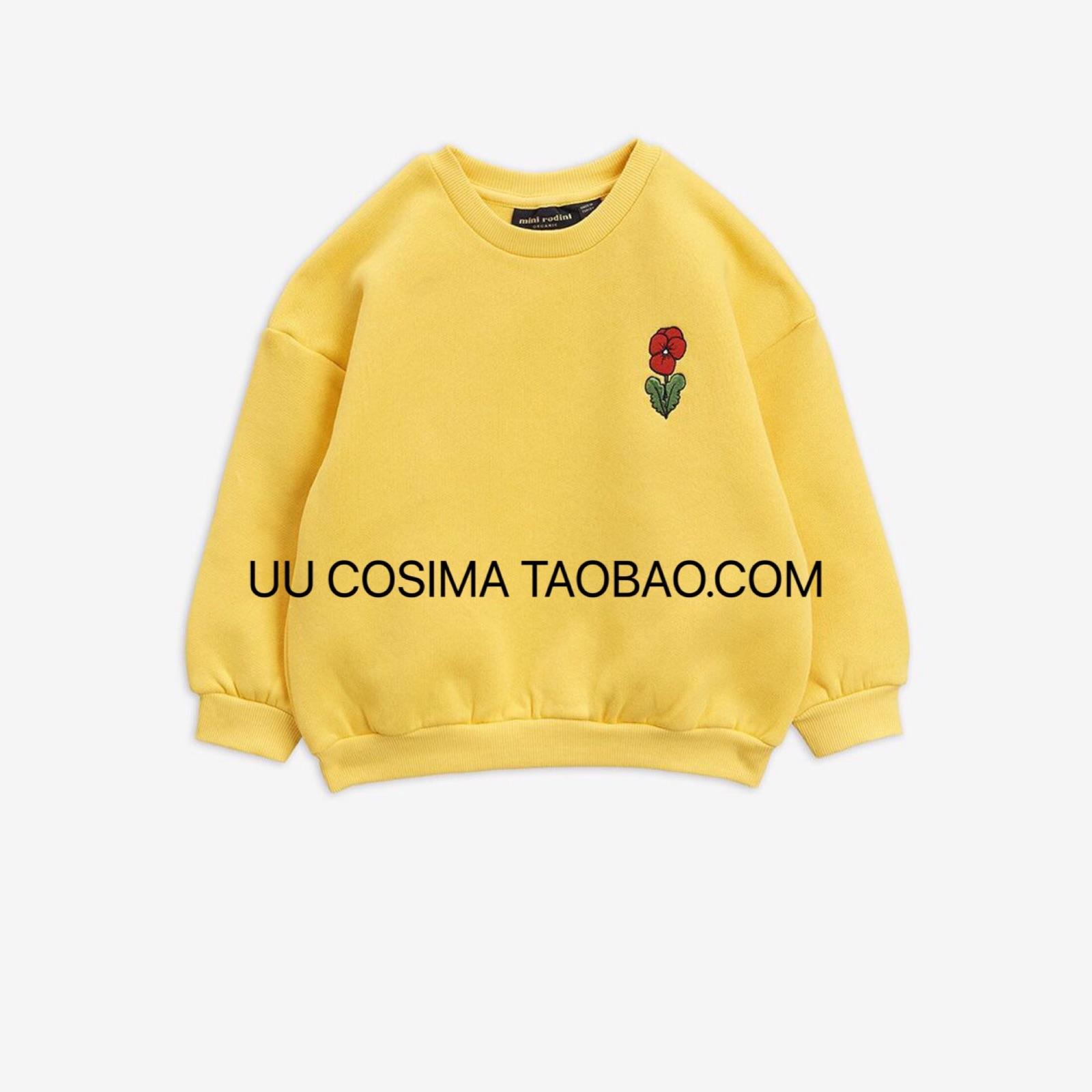 [사전판매]미니로디니 mini rodini 20FW 비올라 핑크플라워 셔츠 바지 원피스(9월배송예정)