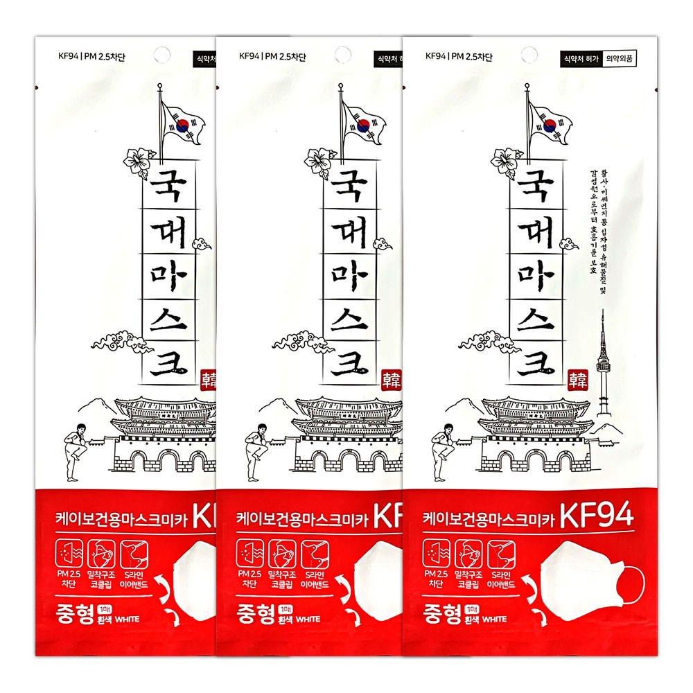 국대마스크 KF94 중형(여성 청소년마스크) 화이트 1매입, 3개