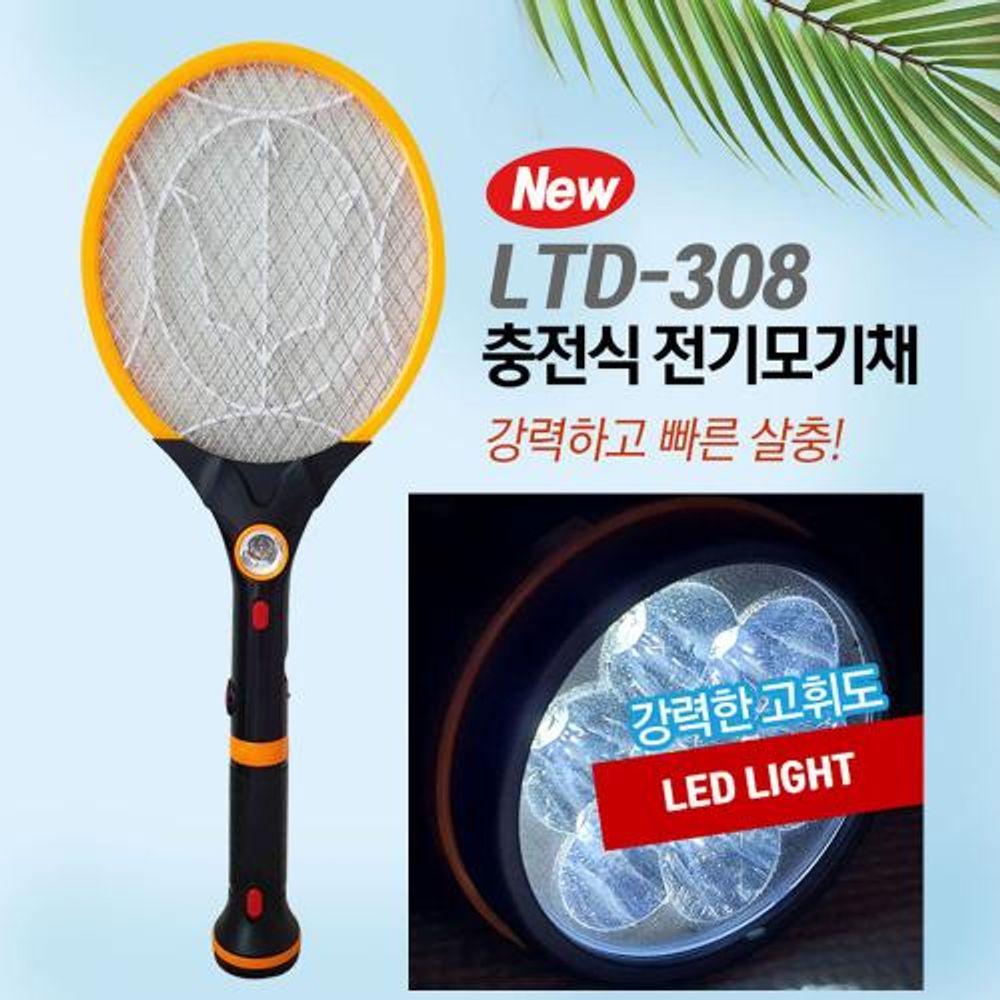트레이드트레이드샵_AHI_5385831 (선택 : LTD308 충전모기채) 충전식 전기 모기채, LTD308 충전모기채