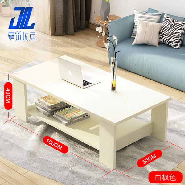 간단한 현대 거실 사이드 가구 커피 테이블 더블 나무, 100-50 【백 메이플】