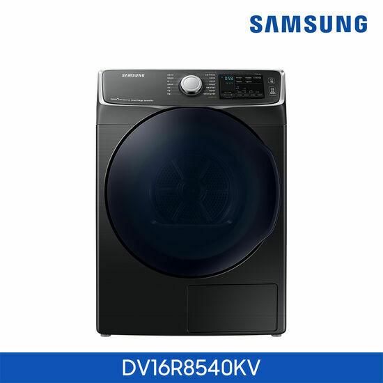 [삼성]건조기 그랑데 16kg 블랙캐비어 DV16R8540KV (초특가), 스타일:실내설치(무료)