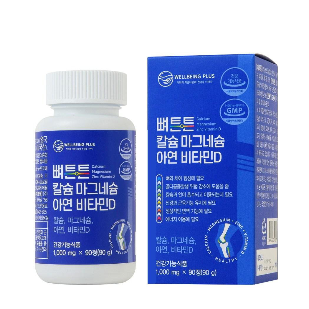 웰빙플러스 프리미엄 뼈튼튼 칼슘 마그네슘 아연 비타민D, 90g, 1개