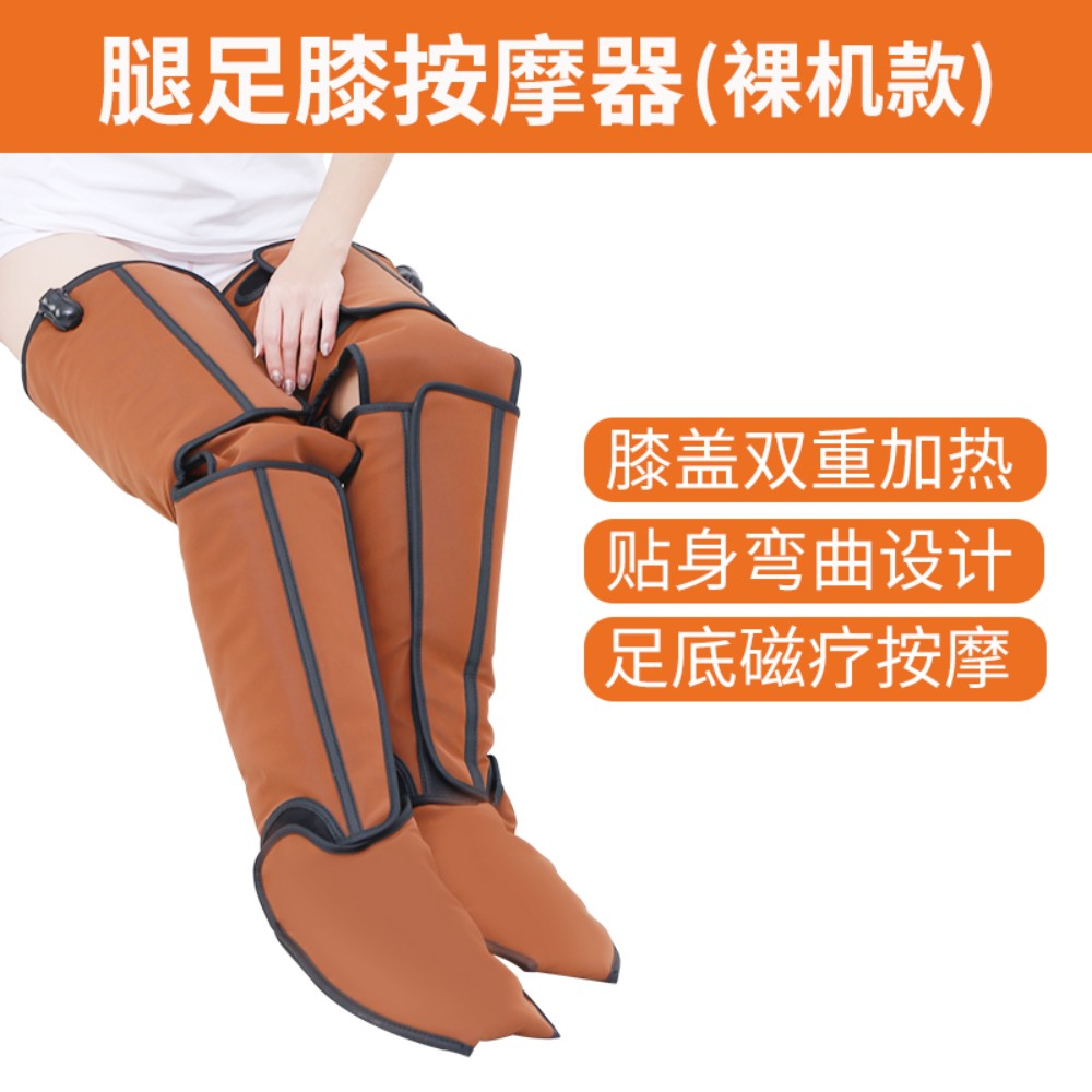 다리 종아리 마사지 전기 진동 찜질 온열 무릎 통증 관절 보호 방한 찜질기, 다리, 발, 무릎 마사지기