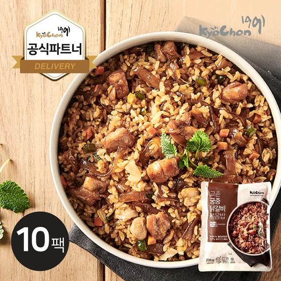[교촌] 궁중 닭갈비 볶음밥 230g_10팩, 없음, 상세설명 참조