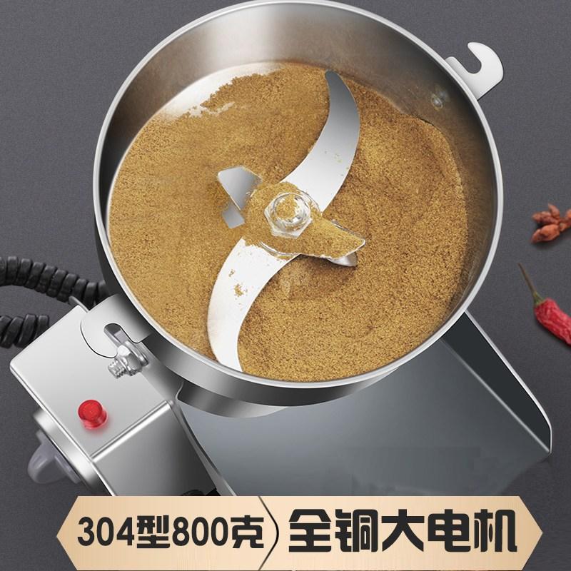 미숫가루 가는기계 제분기 방앗간 곡물분쇄기 떡기계, 기본형-22-4683697255