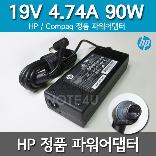 정품 노트북 충전기 19V 4.74A 90W 잭 직경 7.4mm, 어댑터+전원케이블