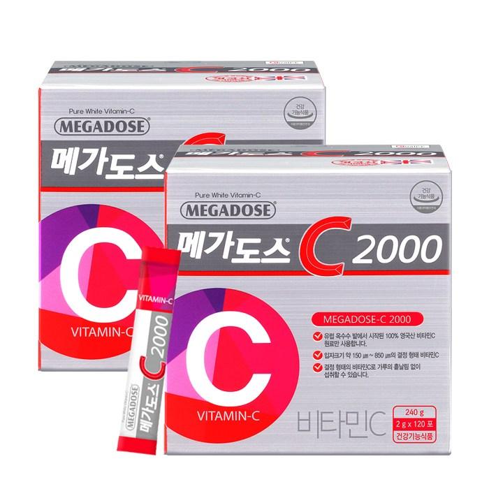 고려은단 메가도스C 2000 2g*120포(NEW), 2box, 2g*120포
