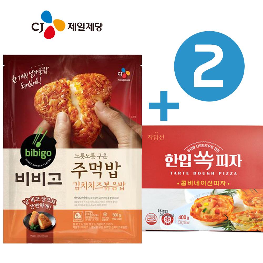 CJ 비비고 주먹밥500g(김치치즈볶음밥/불고기)+자담선 한입쏙 피자400g(콤비네이션/불고기) 세트, 김치치즈볶음밥500g+콤비네이션피자400g