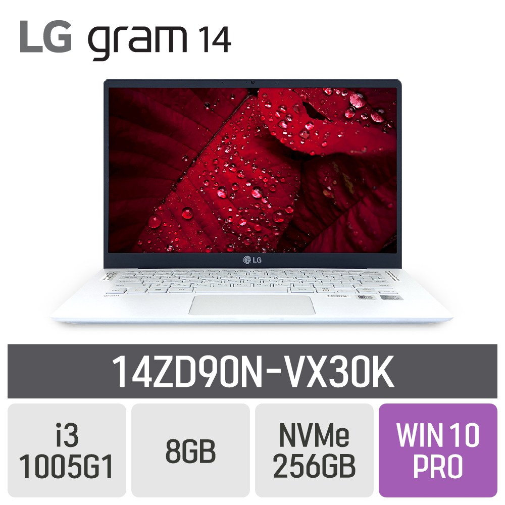 LG 그램14 2020 14ZD90N-VX30K, 8GB, SSD 256GB, 포함