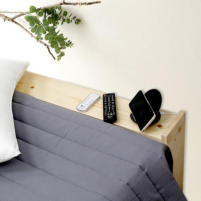 다니엘우드 침대사이드테이블 원목 틈새선반 다용도 장식장 진열대 사이드테이블, 다용도 틈새선반(1개)