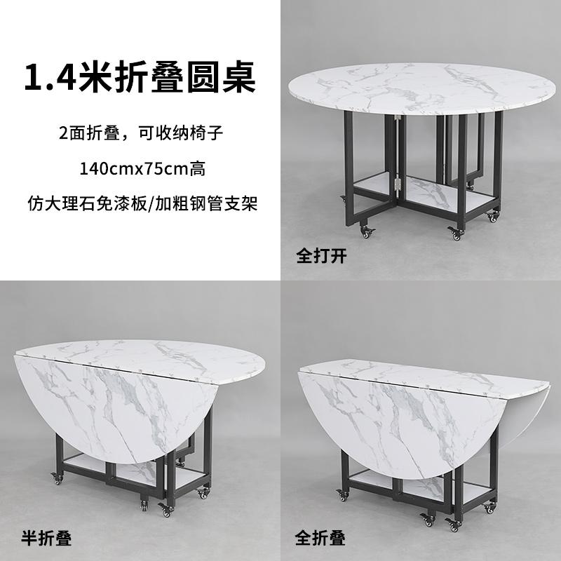 SOFSYS 접이식 라운드 테이블 식탁다용도 공간활용 이동식 테이블, 1.4m 접이식 원형 테이블