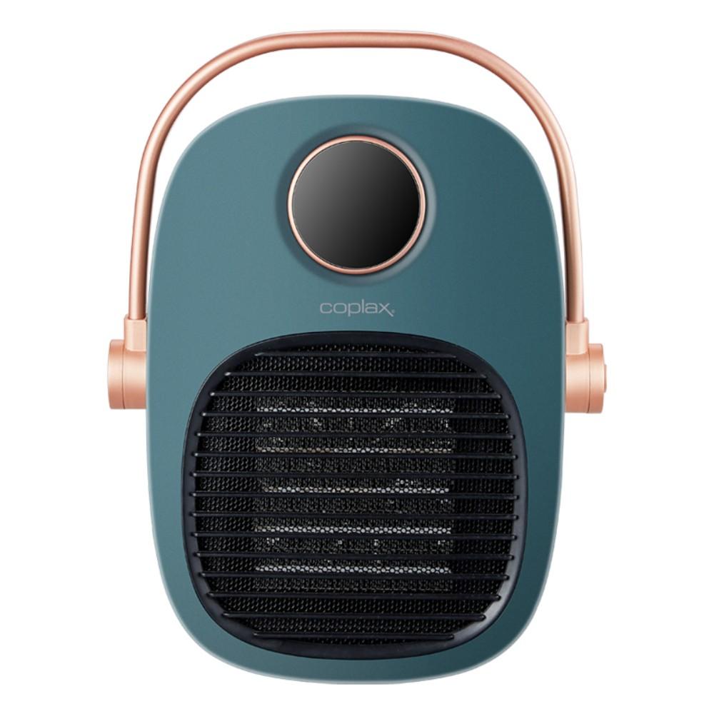 COPLAX 난방기 온풍기 온열기 라디에이터 전기히터 전열기구 동파방지 사무실 발난로 오피스난로 풋워머 원룸난방기 원룸히터 슬림난로 슬림히터 벽걸이형난로 스탠드형난로 히터, THA-01 거욕난방기(레트로그린)