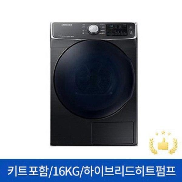 [삼성전자] [스태킹키트포함] DV16R8540KV 건조기 그랑데 16KG 블랙케비어, 상세 설명 참조
