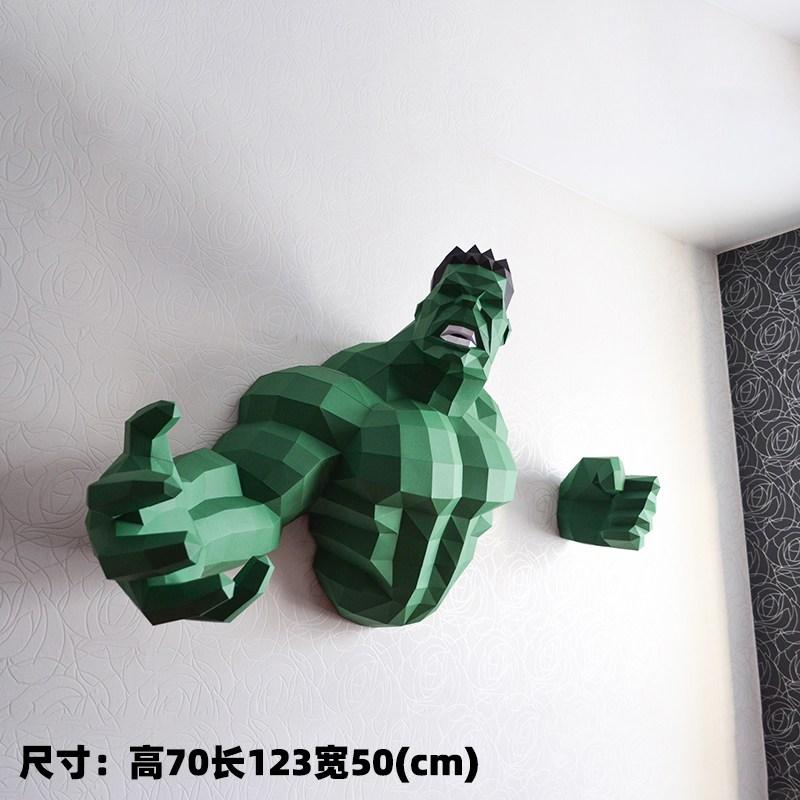 종이피규어 만들기 페이퍼 크래프트 골라담기, 닥터 그린