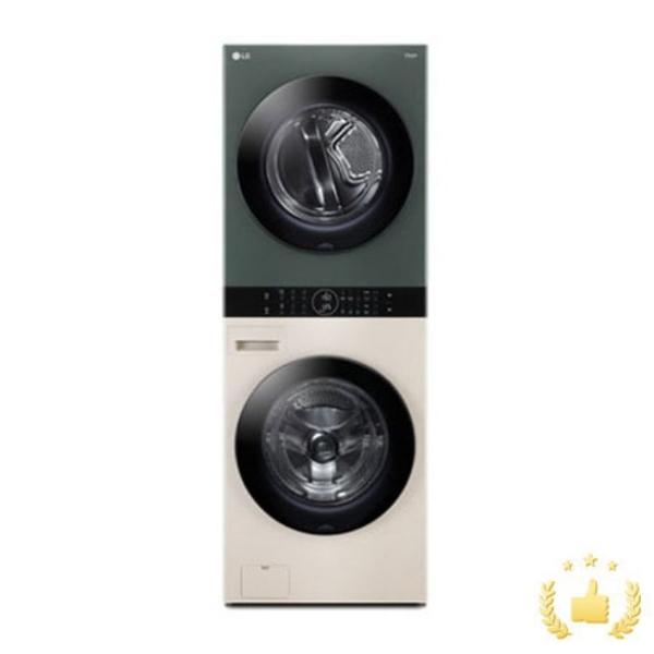 LG전자 워시타워 오브제 컬렉션 W16EG [세탁기24KG+건조기16KG/드럼-베이지 건조기-그린]