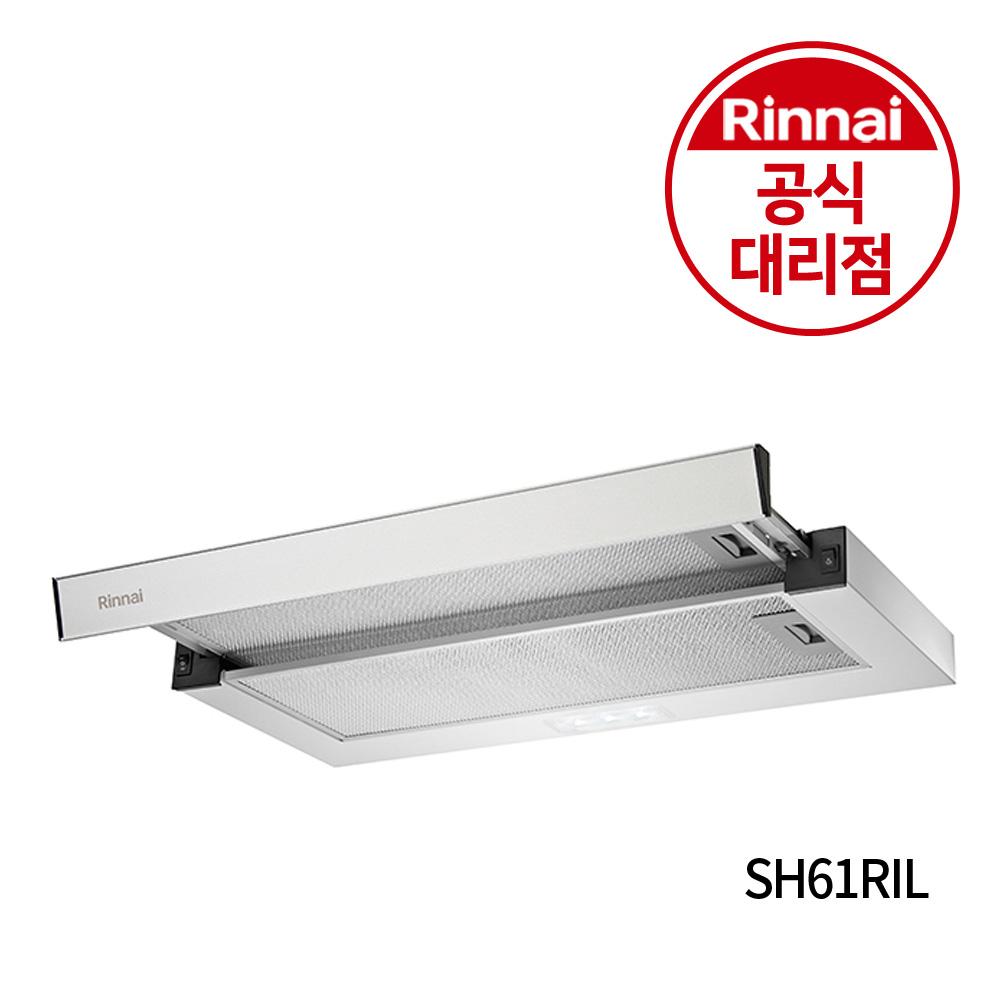 린나이 렌지 후드 SH6101RI RSH-S610 RSH-S620G 슬라이드, SH61RIL