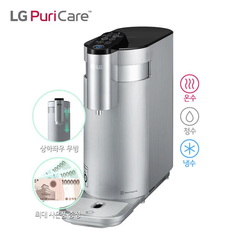 퓨리케어 냉온정수기 WD503AS 상품권 20+추가사은품