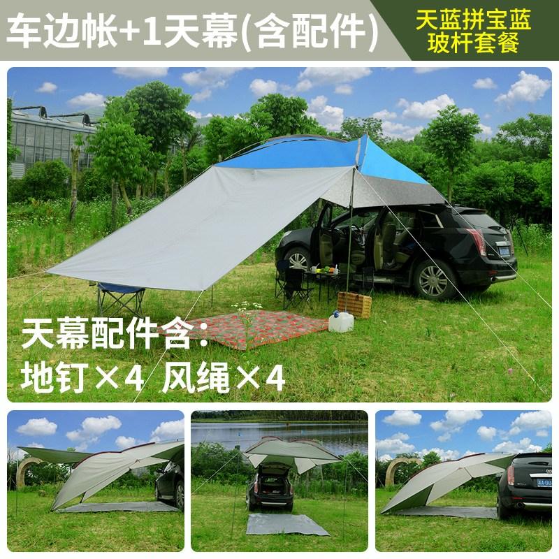 해외 지붕 천막 suv 꼬리 연장 천막 야외 캠핑카 차량 차양, 옵션07, 단일옵션