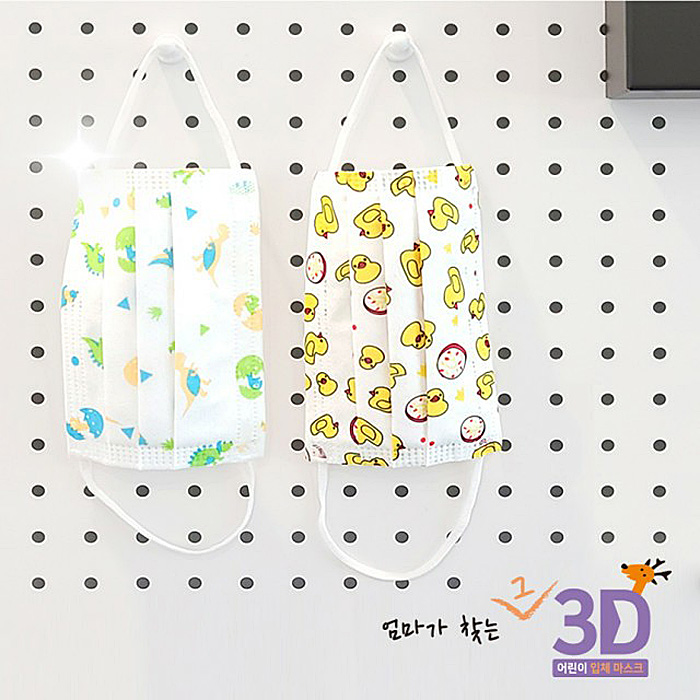 엄마가 찾는 3D 마스크 어린이3중구조 BFE95 뽑아쓰는 공룡 오리 40매
