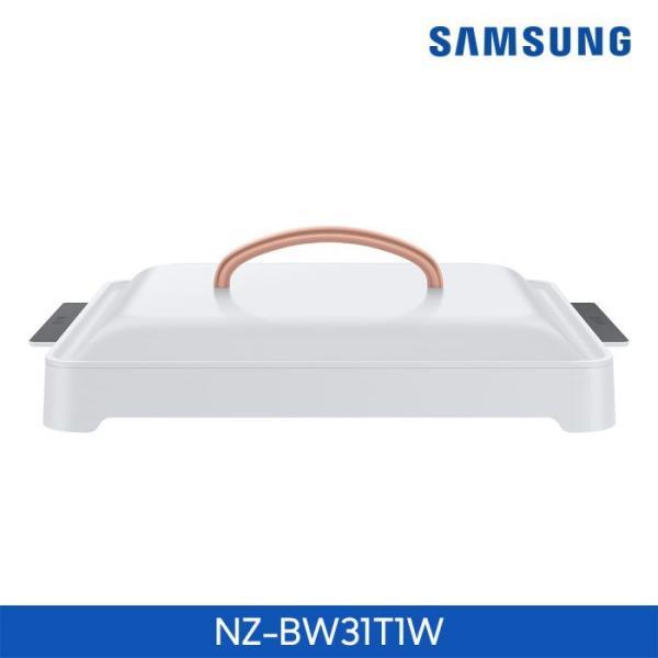 삼성 1구인덕션 인덕션 더 플레이트 전기레인지, 전용팬 [NZ-BW31T1W]