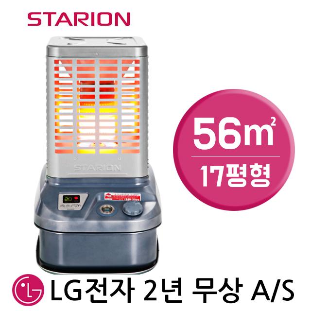 스타리온 히터 25평 30평 31평형 로터리 석유난로 업소용 난방 SH-R3215SCL i