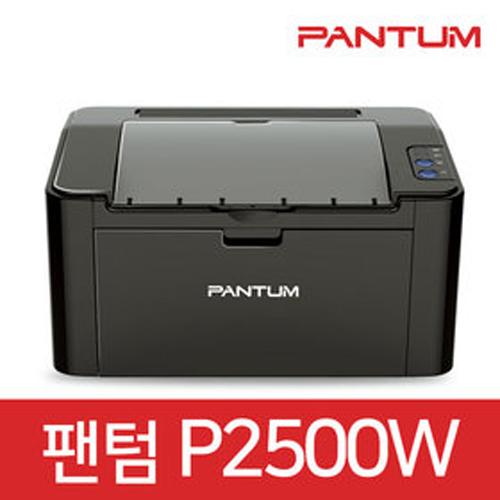 한국팬텀 고속 흑백 레이져프린터P2500W (WiFi 모바일 기본토너 포함) 레이저 프린터, P2500W(흑백)