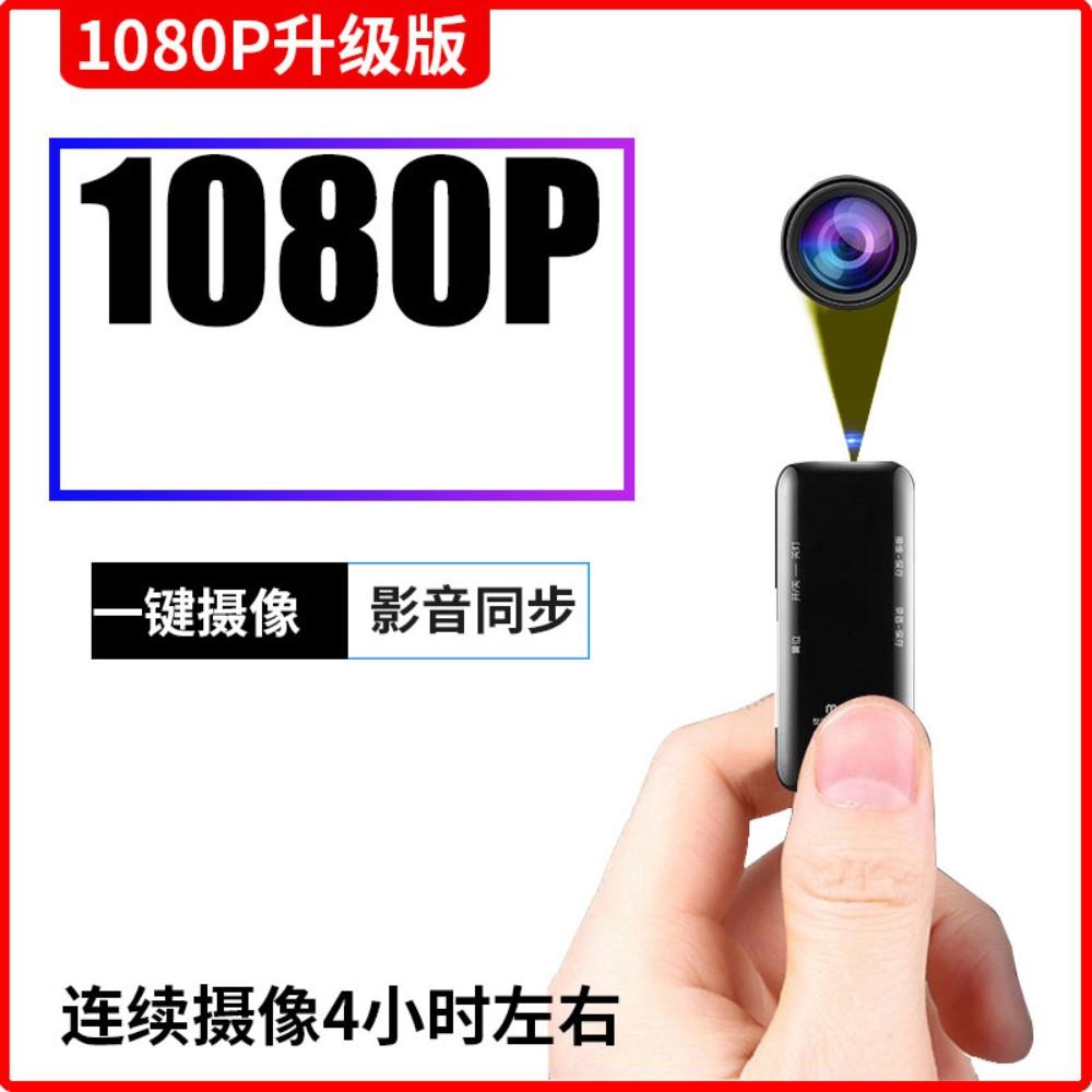 소형 바디캠 녹음 블랙박스 미니 캠코더 적외선카메라 경찰 액션캠, B50 1080P(4시간) + 카드 표준 없음 + 공식 표준