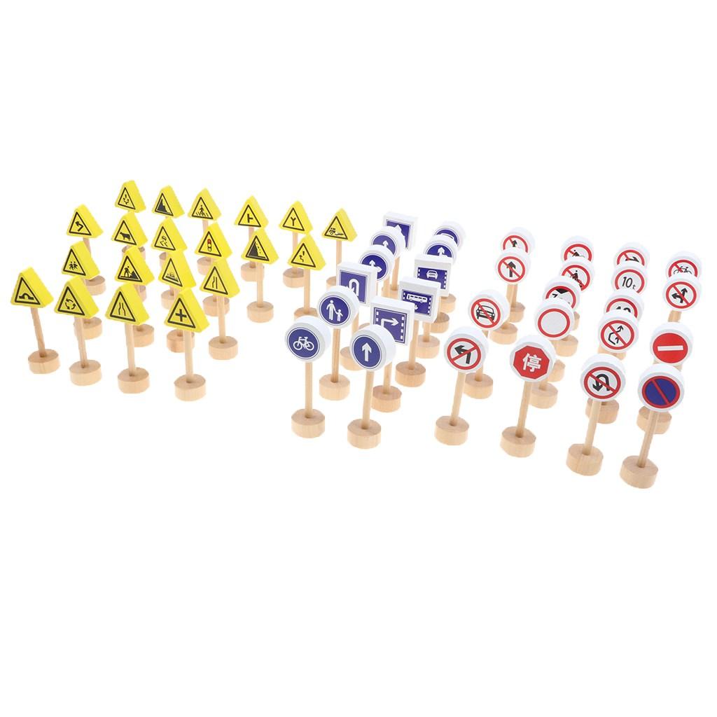 STK50 조각 나무 거리 교통 표지판 어린이 교육 장난감 세트 선물