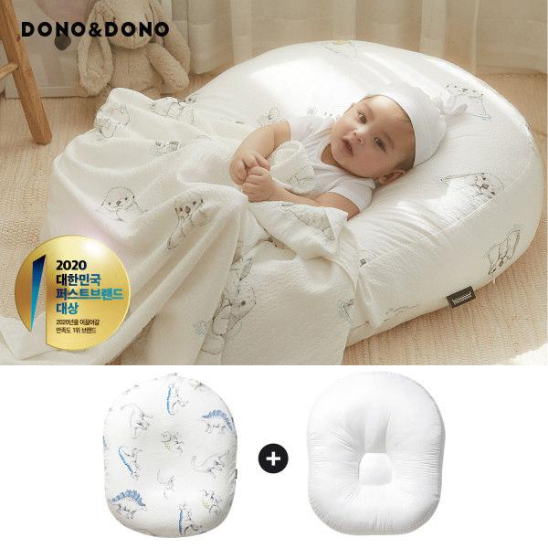 [도노도노] [출산선물] 쿨 리플 신생아 역류방지쿠션 (커버분리형), 디자인 선택:다이노