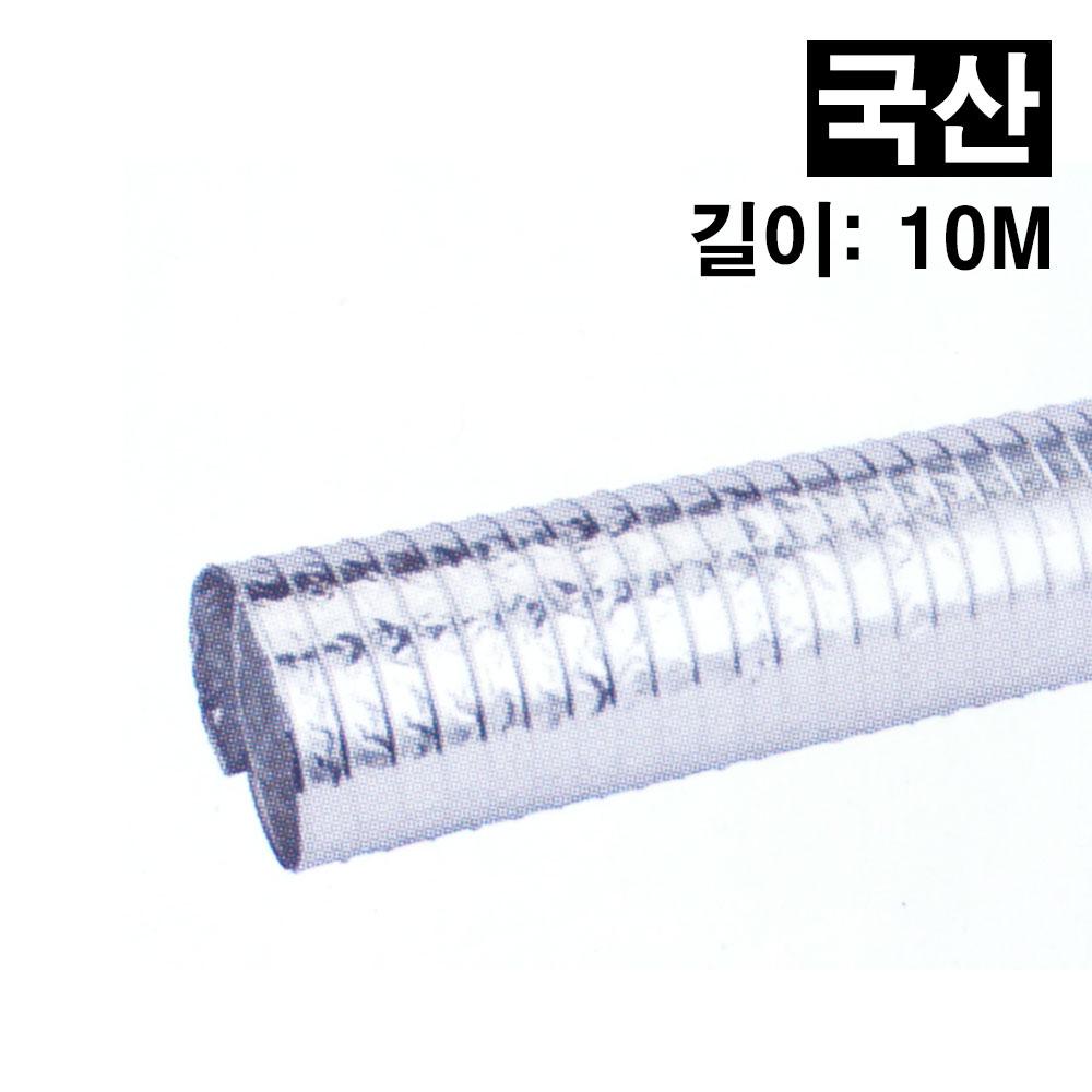 알루미늄 닥트호스 75mm 플렉시블 후렉시블 덕트호스, 단일상품