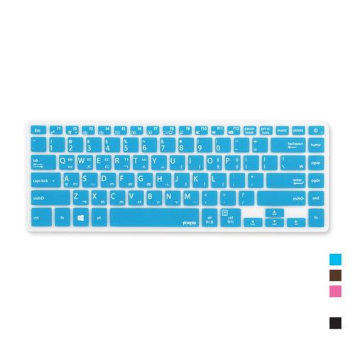 [바보사랑]ASUS ZenVook Pro 15 UX580GE용 문자인쇄키스킨 ASUS09, 화이트, 본상품선택