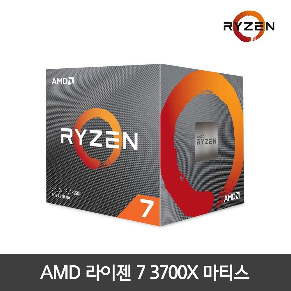 라이젠7 3700X 마티스 CPU (정품박스 쿨러포함 AMD공식수입원), 3700X_BOX