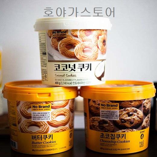 노브랜드 버터쿠키과자 초코칩쿠키비스킷 코코넛 쿠키 400g 3개
