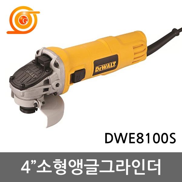 디월트 DWE8100S 그라인더 4인치 720W 슬라이드스위치 GWS6-100동급 바닥연마