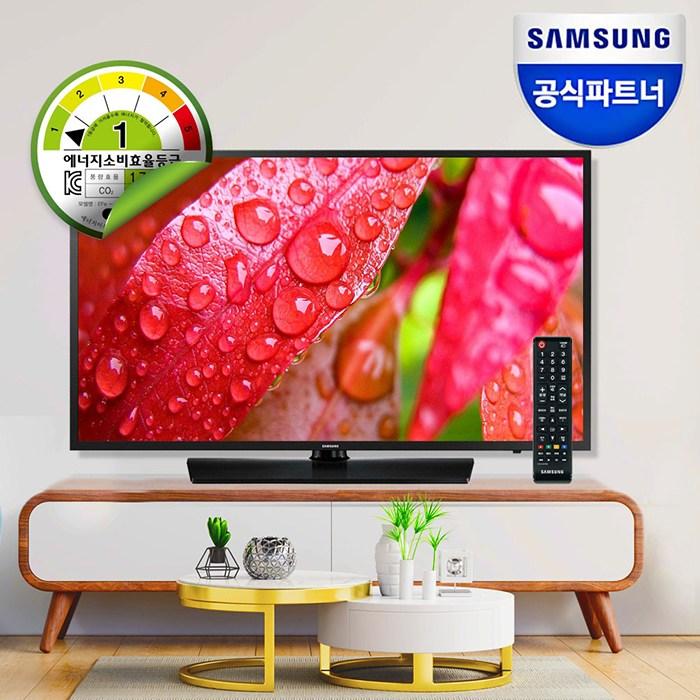 삼성전자 43인치 TV HG43NJ570MFXKR Full HD TV 기사방문설치 무료설치, 스탠드형