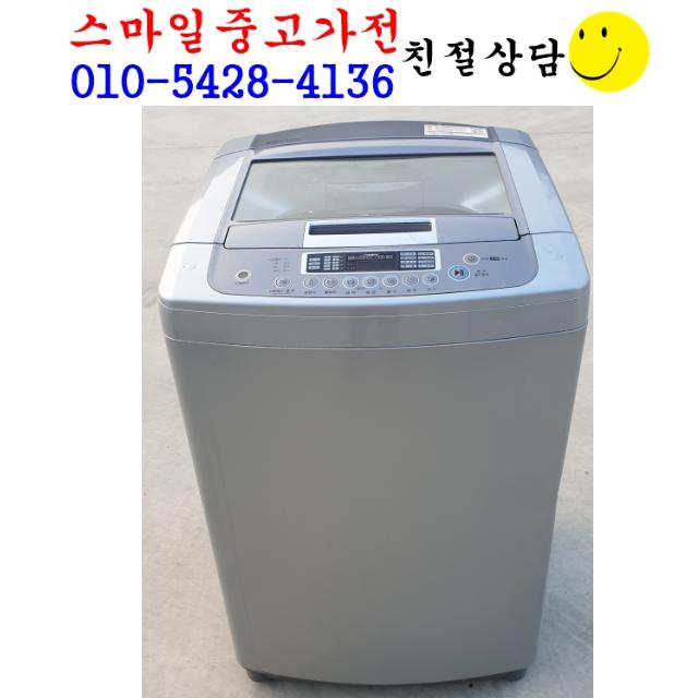 엘지 통돌이 중고드럼세탁기 중고통돌이 14KG 중고 일반세탁기, 엘지중고세탁기