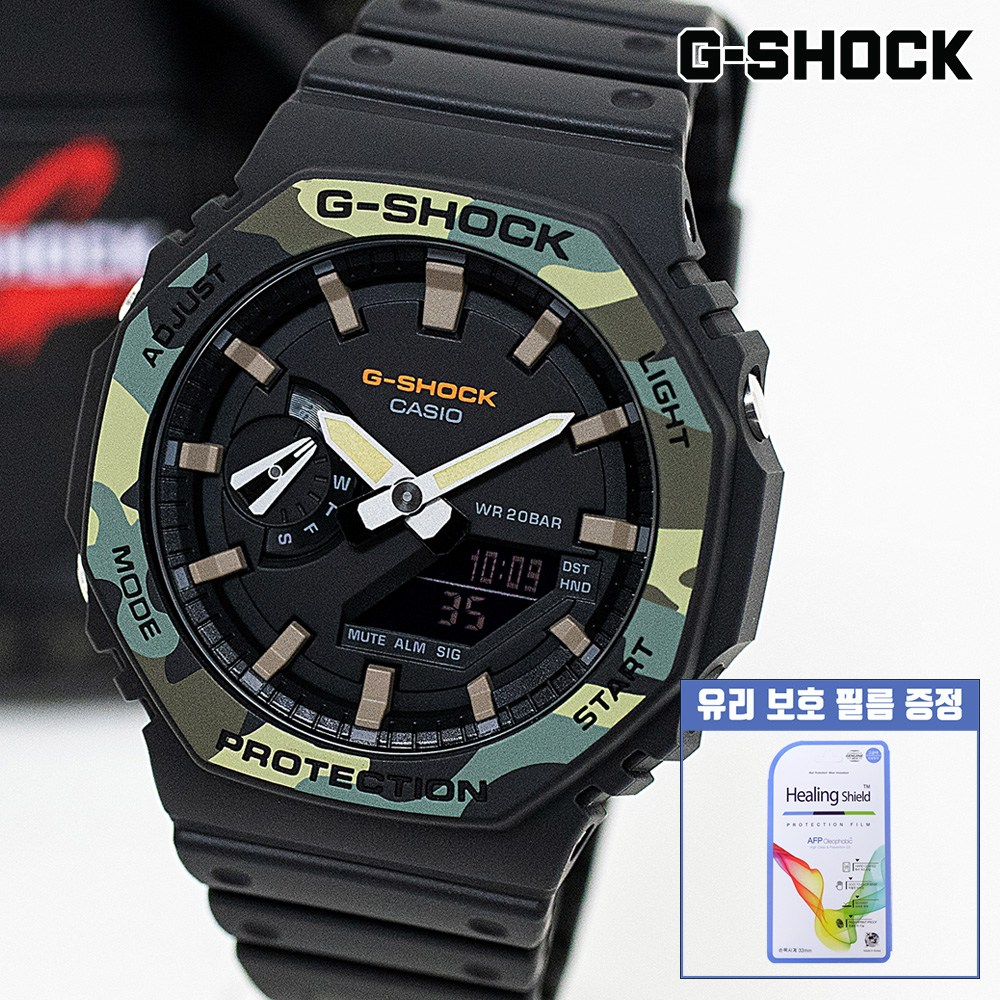 지샥 [G-SHOCK]GA-2100SU-1ADR 지얄오크 카모 카본 전자 시계 보호필름 증정 백화점 AS 가능