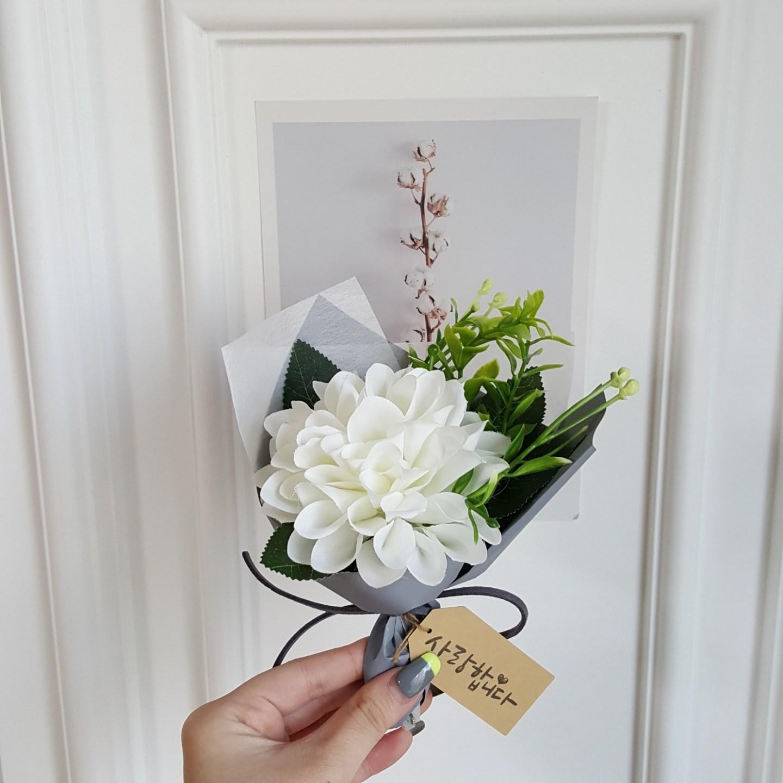 퐁당플라워 미니조화꽃다발 납골당꽃다발, 다알리아