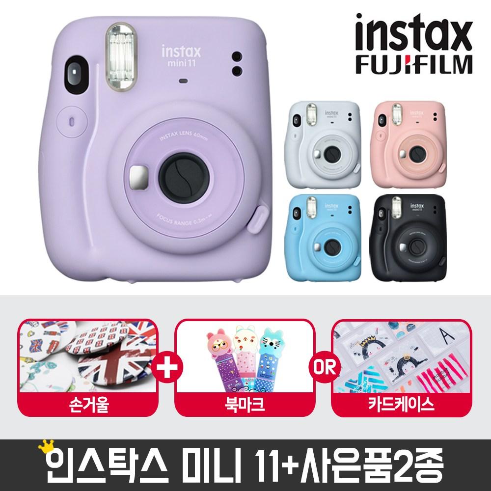 인스탁스 미니11 폴라로이드 카메라 라일락퍼플, 단일상품