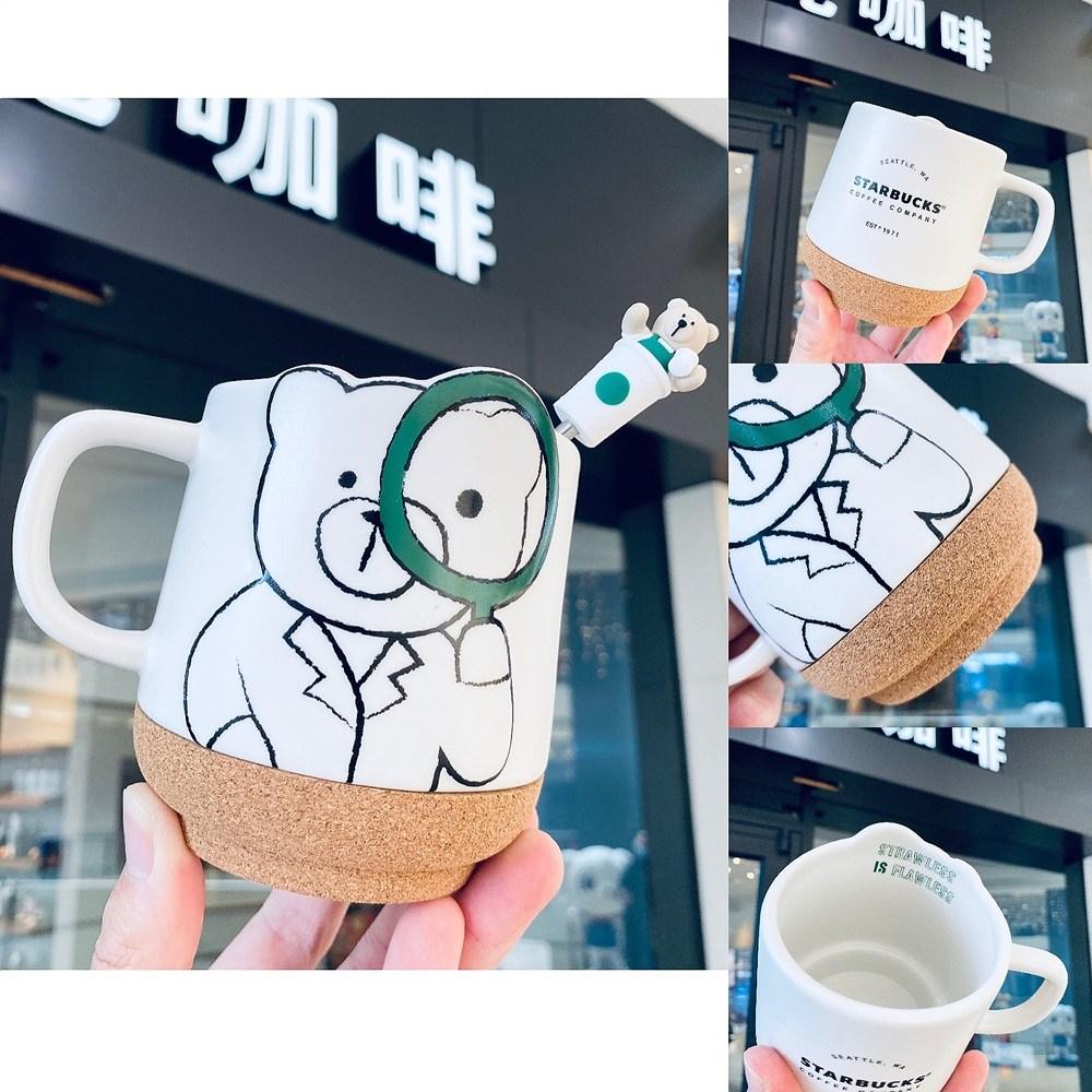 STARBUCKS [항공배송] 2020스타벅스머그컵 환경보호MD 티스푼 커피잔 머그잔 스벅머그컵 350ml