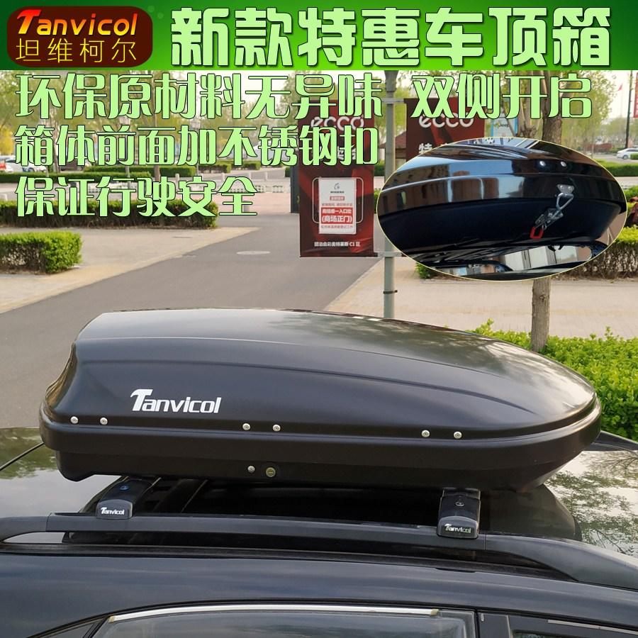 Tanvicol 자동차 3d루프백 루프박스